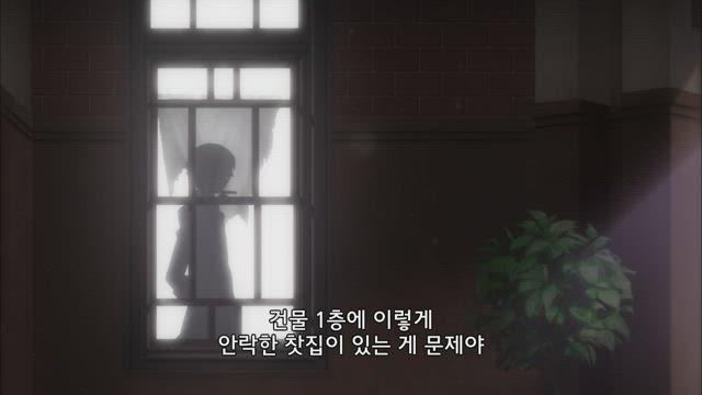 문호 스트레이 독스 3기 5화 썸네일