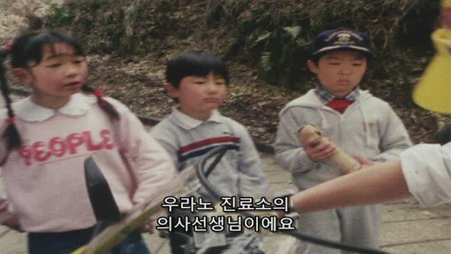 초전자 바이오맨 16화 썸네일