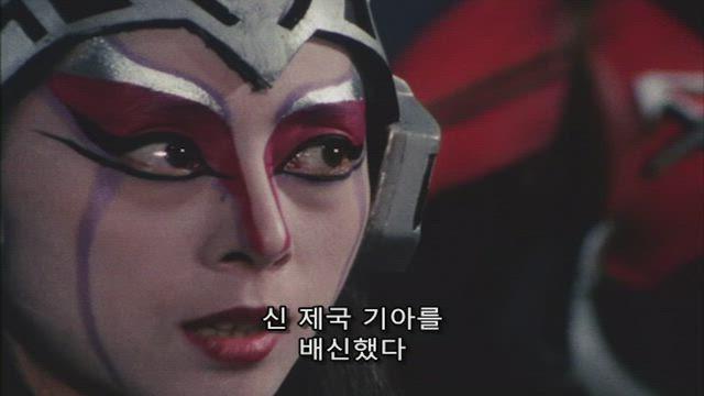 초전자 바이오맨 47화 썸네일