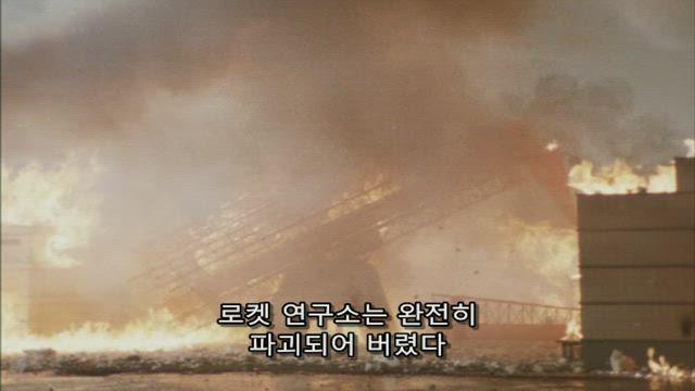 초전자 바이오맨 21화 썸네일