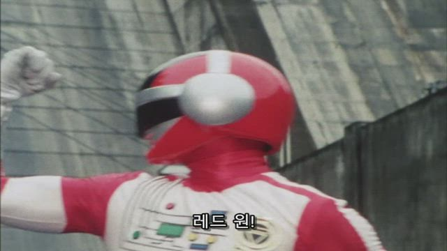 초전자 바이오맨 31화 썸네일