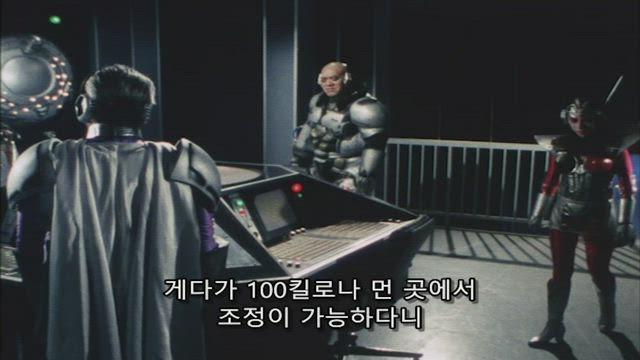 초전자 바이오맨 43화 썸네일