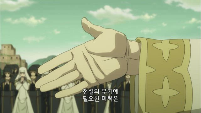 방패 용사 성공담 19화 썸네일