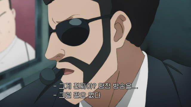 원펀맨 2기 6화 썸네일