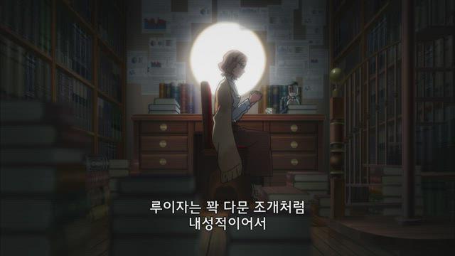 문호 스트레이 독스 3기 7화 썸네일
