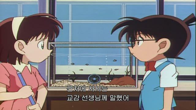 (자막) 명탐정 코난 2기 (98~99년) 112화 썸네일