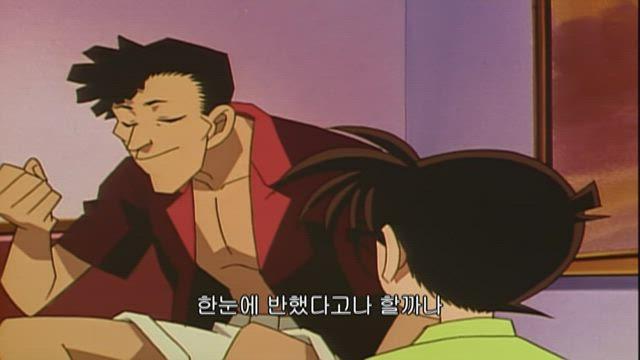 (자막) 명탐정 코난 2기 (98~99년) 115화 썸네일