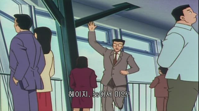 (자막) 명탐정 코난 2기 (98~99년) 118-1화 썸네일
