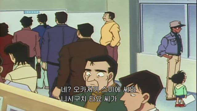 (자막) 명탐정 코난 2기 (98~99년) 118-2화 썸네일
