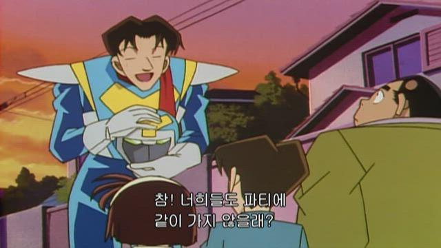 (자막) 명탐정 코난 2기 (98~99년) 119화 썸네일