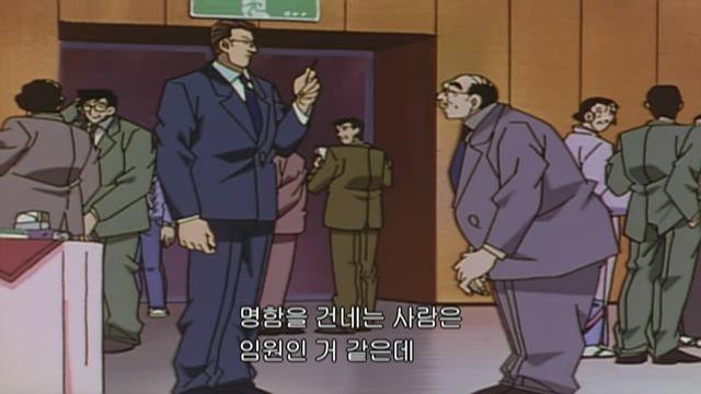 (자막) 명탐정 코난 2기 (98~99년) 124화 썸네일