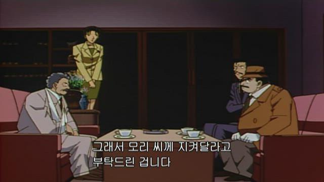 (자막) 명탐정 코난 2기 (98~99년) 125화 썸네일