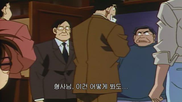 (자막) 명탐정 코난 2기 (98~99년) 129-4화 썸네일