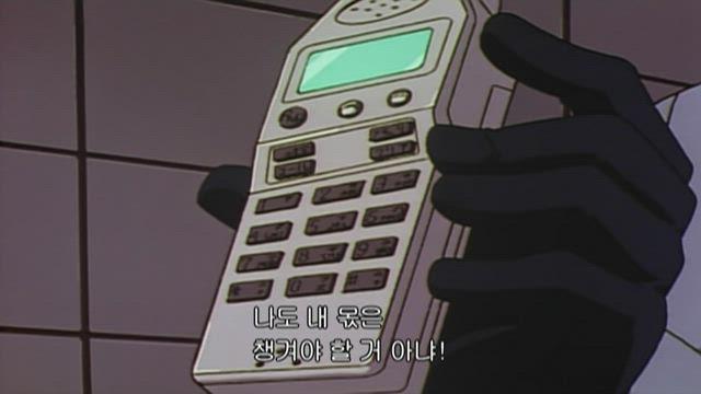 (자막) 명탐정 코난 2기 (98~99년) 131화 썸네일