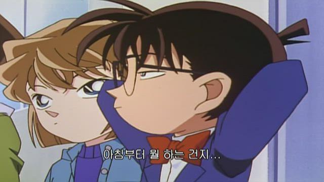 (자막) 명탐정 코난 2기 (98~99년) 135화 썸네일