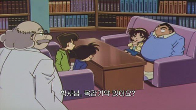 (자막) 명탐정 코난 2기 (98~99년) 140화 썸네일