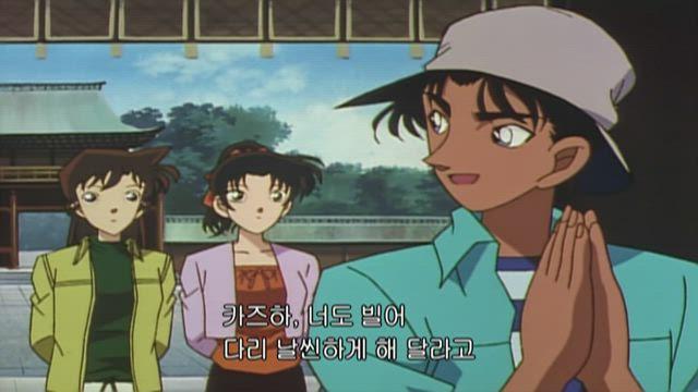 (자막) 명탐정 코난 2기 (98~99년) 141화 썸네일