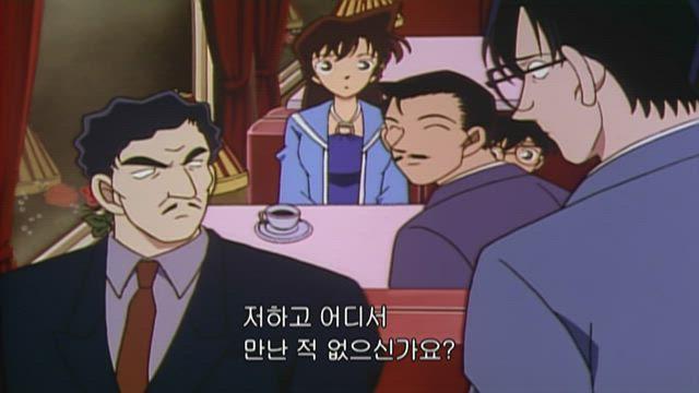 (자막) 명탐정 코난 2기 (98~99년) 144화 썸네일