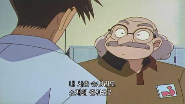 (자막) 명탐정 코난 2기 (98~99년) 146화 썸네일
