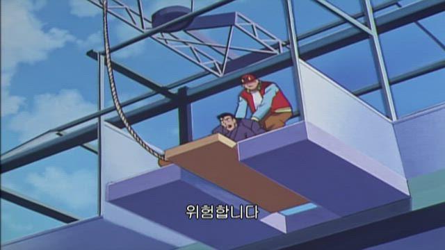 (자막) 명탐정 코난 2기 (98~99년) 149화 썸네일
