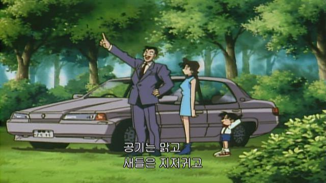 (자막) 명탐정 코난 2기 (98~99년) 104화 썸네일