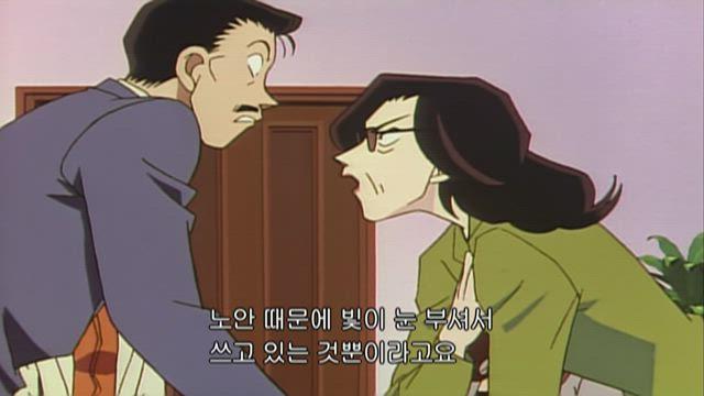 (자막) 명탐정 코난 2기 (98~99년) 111화 썸네일