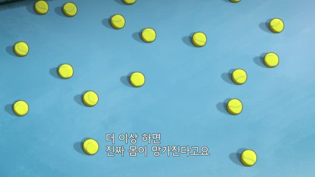 신 테니스의 왕자 : BEST GAMES!! VOL.2 썸네일