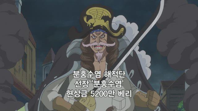 (더빙) 원피스 22기 26화 썸네일