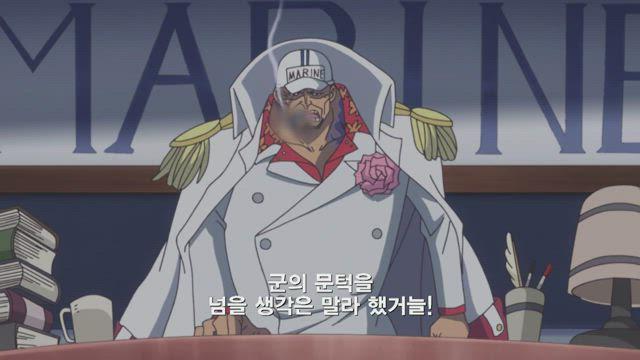 (자막) 원피스 23기 1화 썸네일