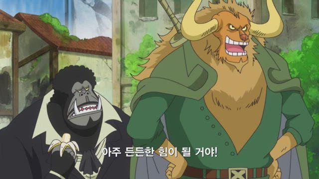 (자막) 원피스 23기 10화 썸네일