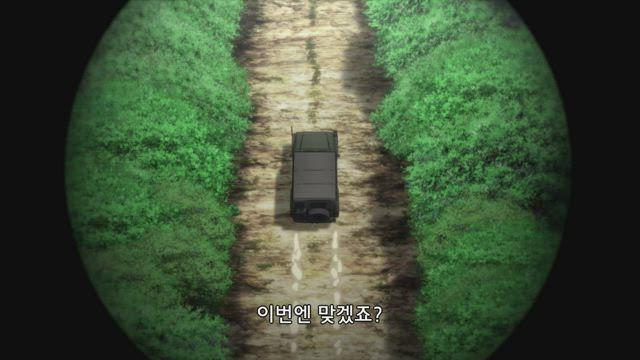 문호 스트레이 독스 3기 12화 썸네일