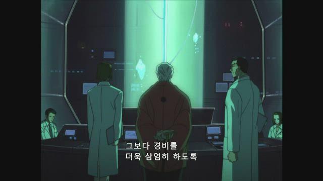 X 엑스 4화 썸네일