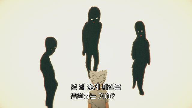 원펀맨 2기 11화 썸네일