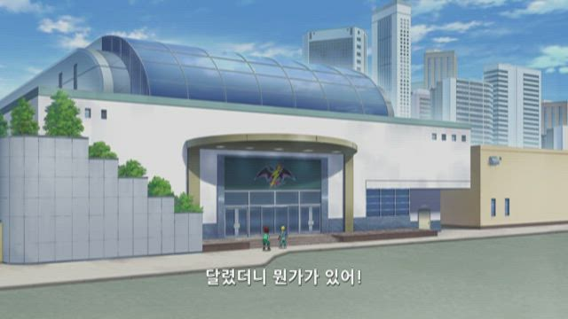 베이블레이드 버스트 진검 3화 썸네일