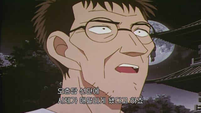 (자막) 명탐정 코난 3기 (99~00년) 159화 썸네일