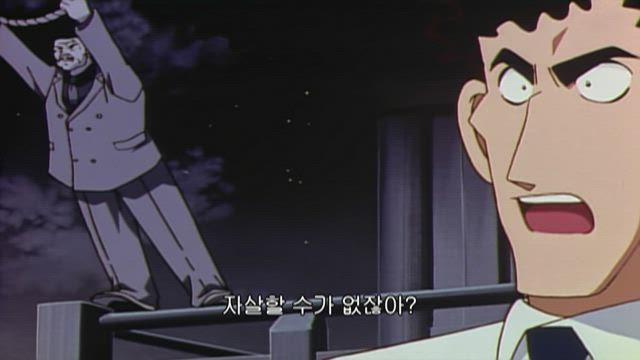 (자막) 명탐정 코난 3기 (99~00년) 160화 썸네일