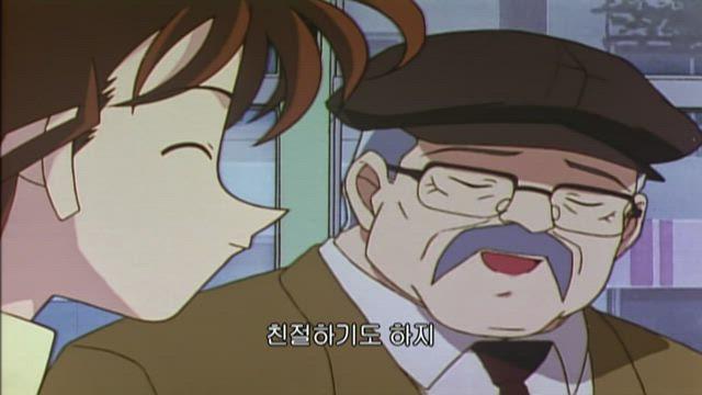 (자막) 명탐정 코난 3기 (99~00년) 152화 썸네일
