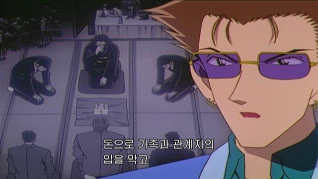 (자막) 명탐정 코난 3기 (99~00년) 208-2화 썸네일