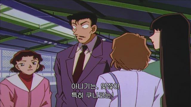 (자막) 명탐정 코난 3기 (99~00년) 214화 썸네일
