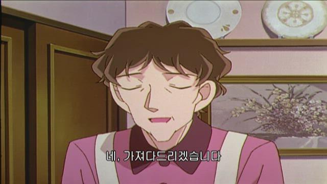 (자막) 명탐정 코난 3기 (99~00년) 215화 썸네일