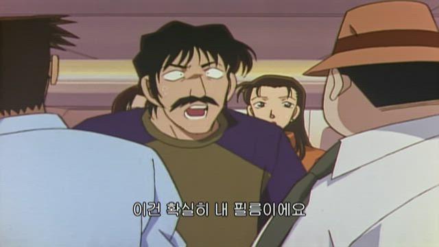 (자막) 명탐정 코난 3기 (99~00년) 162-2화 썸네일