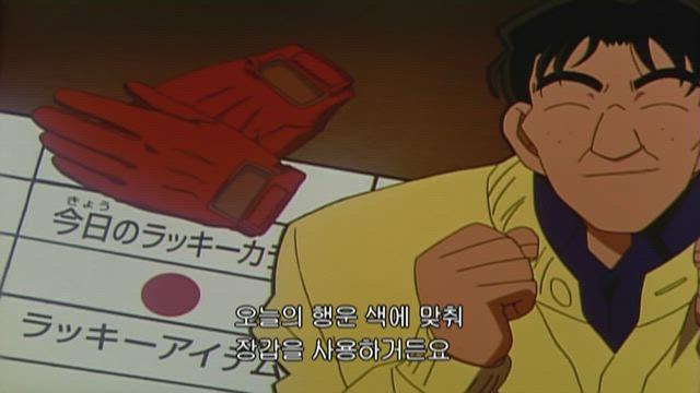(자막) 명탐정 코난 3기 (99~00년) 184-1화 썸네일