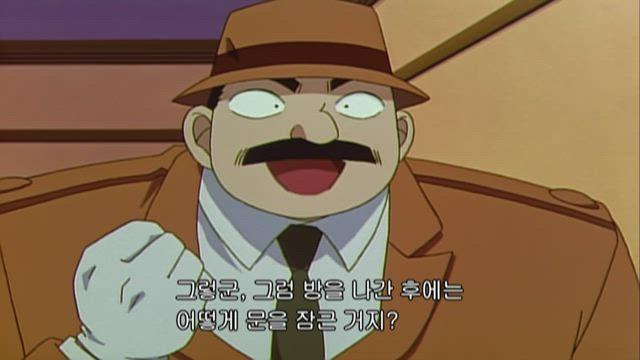 (자막) 명탐정 코난 3기 (99~00년) 184-2화 썸네일