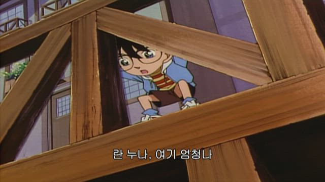 (자막) 명탐정 코난 3기 (99~00년) 185화 썸네일