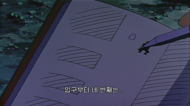 (자막) 명탐정 코난 3기 (99~00년) 189화 썸네일