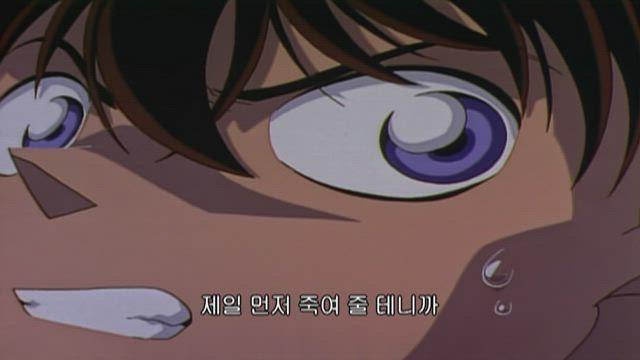 (자막) 명탐정 코난 3기 (99~00년) 190화 썸네일
