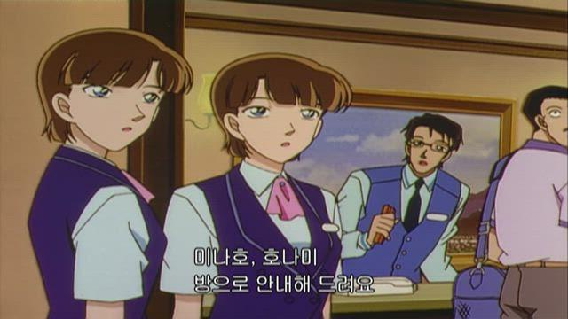 (자막) 명탐정 코난 3기 (99~00년) 203화 썸네일