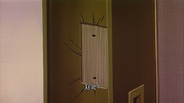 (자막) 명탐정 코난 3기 (99~00년) 204화 썸네일