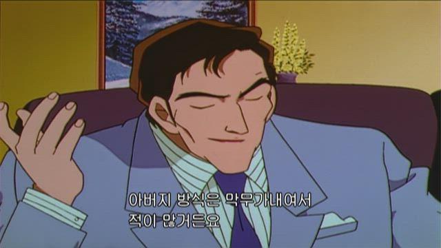 (자막) 명탐정 코난 3기 (99~00년) 208-1화 썸네일