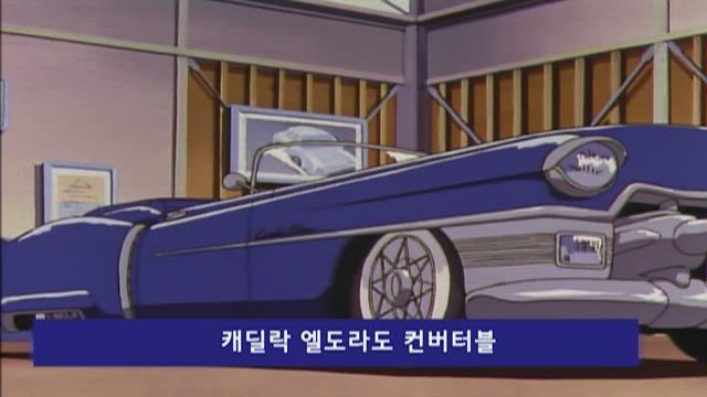 (자막) 명탐정 코난 3기 (99~00년) 197화 썸네일